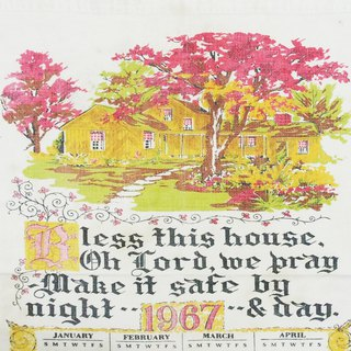 1967 American early cloth calendar bless this house