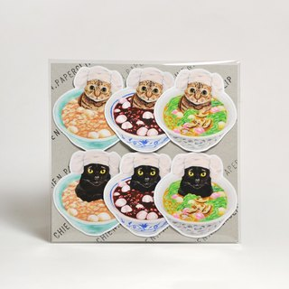 Matte waterproof stickers - tabby black cat to bathing
