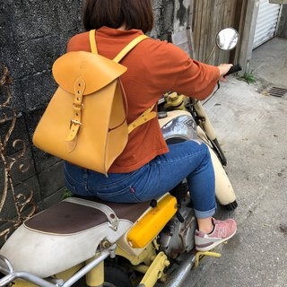 French romantic yellow backpack leather hand-sewn