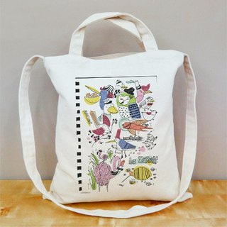 A large collection of animal straight canvas bag