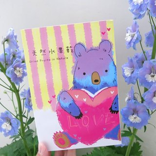 Happiness Fruit Shop - Styling Book Lovers Bear Fruit Dry Gift 5 Into