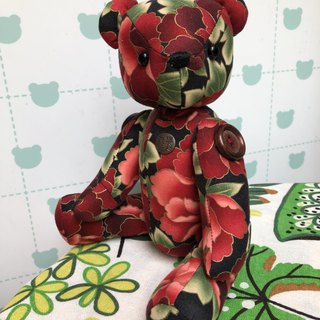 Handmade Teddy Bear Golden Red Peony 34cm Spot only one left