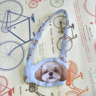 NEW Shih Tzu - New Style Drink Cup Set - Dog Sketch Series ~ Dog Head Shaped Drink Bag
