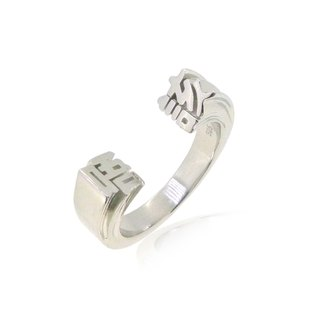 HK230 ~ 925 Silver <Do not> Ring