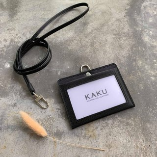 KAKU leather design customized identification card holder clip horizontal black cross pattern
