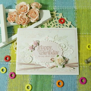 Handmade cards - pink sweet birthday cards (greeting card)