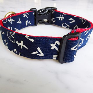 Togo pet collar dog collar collar Japanese style collar fifty-tone collar dog
