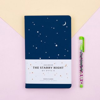 The Starry Night Calendar / Account - Dark Blue