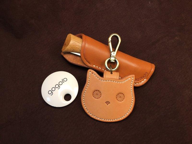 貓咪 gogoro 鑰匙皮套組