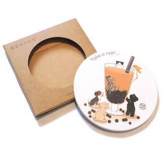 Animal Ceramic Water Cup Coaster ~ Dessert Series ~ Pearl Milk Tea Animal
