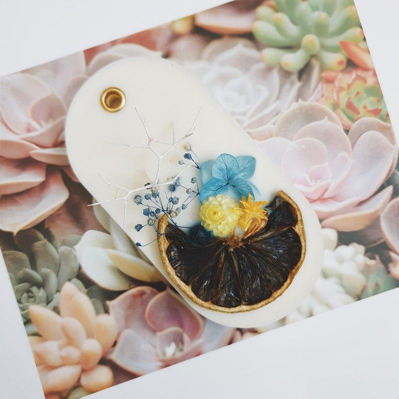 夏日風情香氛系列 婚禮小物 禮物小品 送禮小物(加禮盒包裝)