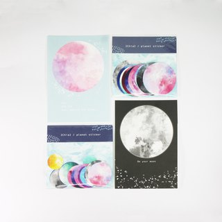 Moon / stickers / postcards / Christmas gift combinations