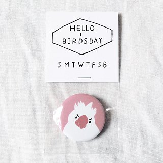 Contemplative face bird badge / badge / pin / brooch