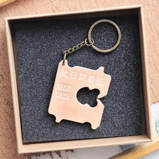 #成品制造This date is the best hand dyed ベージュ leather key ring BEST DATE lettering