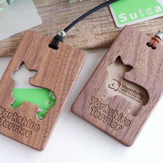 Wooden IC card case 【Yorkshire Terrier】 Yorkshire Terrier