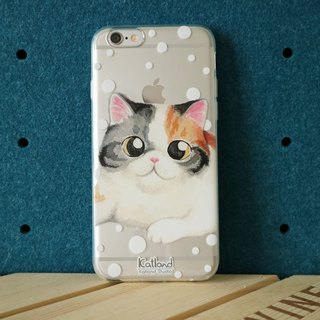 Home design - different short three - color cat phone case Case Case Case