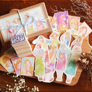 Milky Way Girl stamp gift box