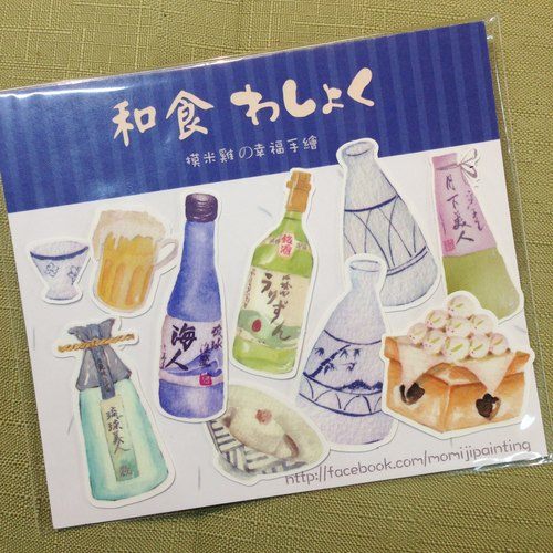 [Paragraph] -B and food sticker drinks drunk supplemental package!
