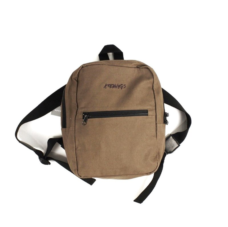 Tiny Backpack Brown