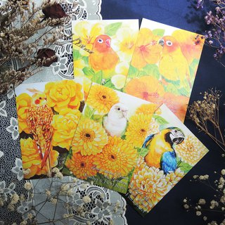 Flower Plume Series Yellow Postcard Set