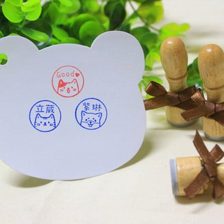 Cat puppy 2 cm rubber stamp / photosensitive continuous chapter / name chapter / pet chapter / set chapter / teacher chapter