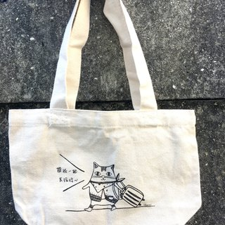 Cat Love Travel Canvas Meal Bag - Black