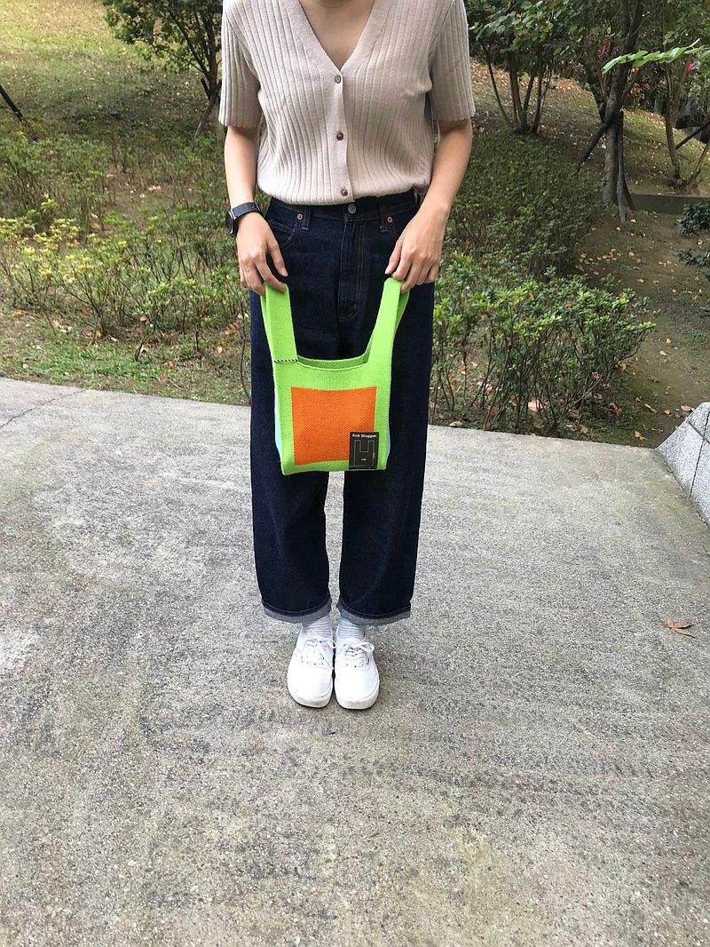 【新材質】-針織提袋 / 針織購物袋 -  S - 亮綠