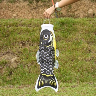 Taiwan Fish Flag 60 CM (Black)