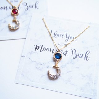 Romantic Bend Moon Gilded Bubble Glass Goggles Necklace Necklace (45cm Blue) - I Love You to the Moon and Back