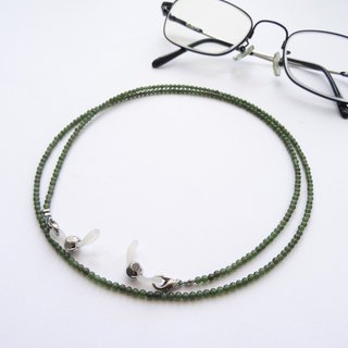 Nephrite (Dark) Beaded Eyeglasses Holder Chain - Gift for Mom & Dad