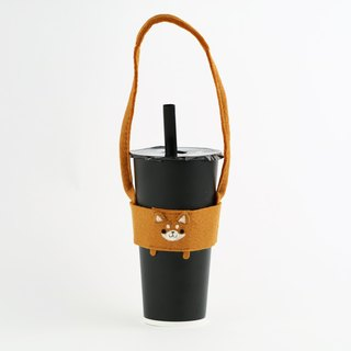 Shiba Inu drinks / pots bag beverage cup cover