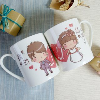 We got married - the bride and groom are on the cup