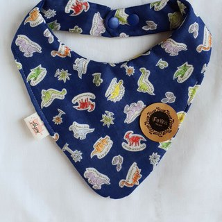 Dinosaur - Deep Blue - Eight Layers Cotton Quilted Saliva Bib