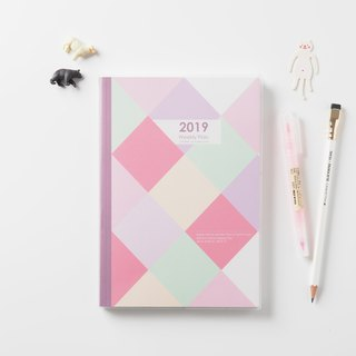 Planning control 2019 up and down aging week notes - colorful pink (A5)
