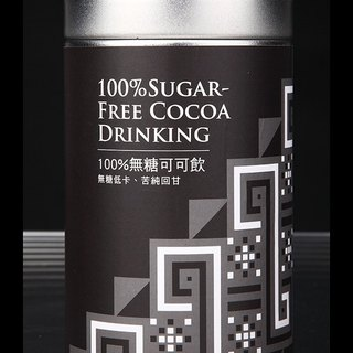 [World Tour] 100% chocolate powder drink unsweetened cocoa