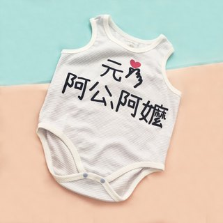 Customized / love A public Arabian honey peach international organic cotton sleeveless package fart clothes baby jumper clothing