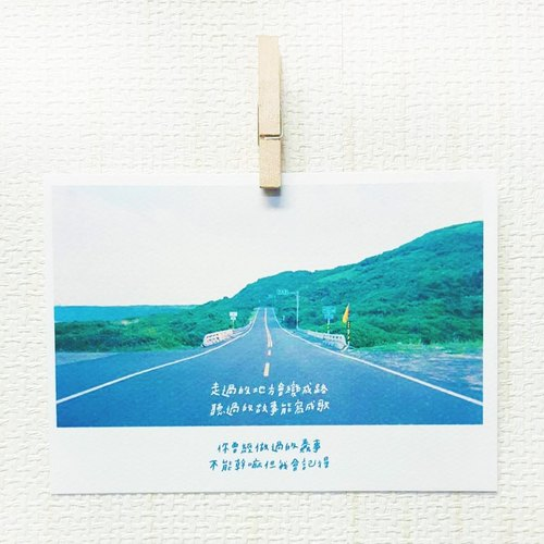 生活痕跡/ Magai's postcard
