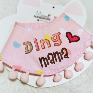 love mama cat and dog pet name Scarf Necklace
