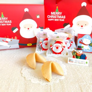 Exchange Gifts Customized Christmas Husband Gift Box Lucky Fortune Cookie Milk Flavor Fortune Cookie