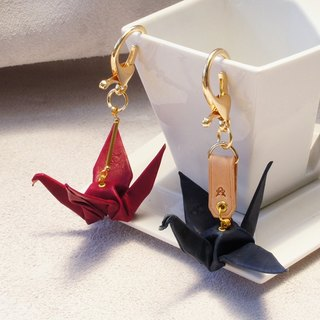 Leather paper crane happy charm key ring - a total of 8 colors