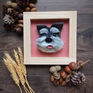 Schnauzer hair ball pet dog photo frame