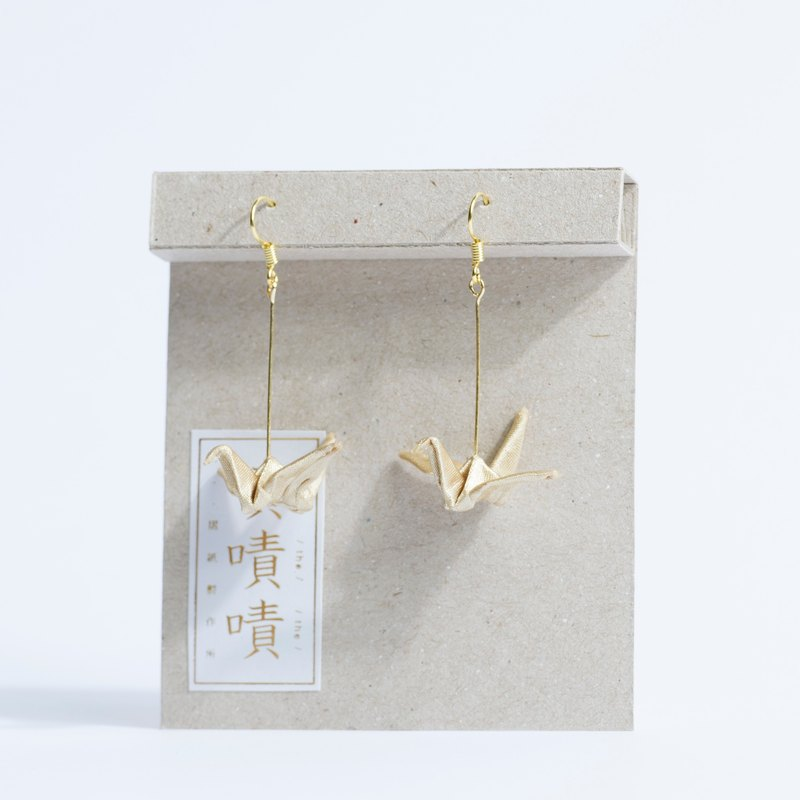 \ Crane Crane / Origami Earrings
