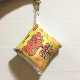 Hong Kong speciality - barbecued potato chips keyring
