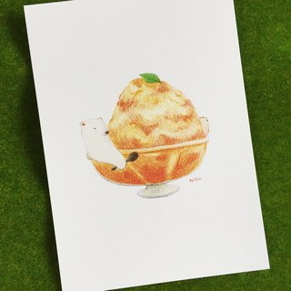"""Orange Icecream"" postcard"