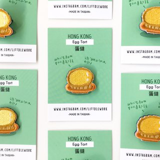 Littdlework Hong Kong Series Pins | Egg Tarts | Egg Tower