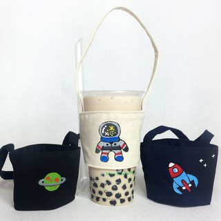 Eco-friendly cup series--The non-printed wind planet series flies to the universe (can draw Chinese and English names please note)