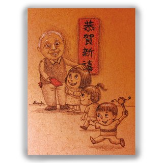 [New Year] hand-painted illustrations million cards / cards / postcards / illustrations card / New Year card - Chinese New Year New Year New Year New Year New Year money red envelopes