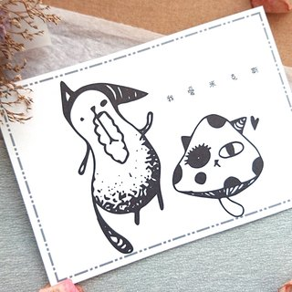 ◆ Cat monster postcard - black and white line engage 5 ◆