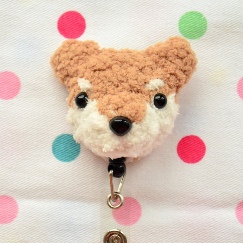 Chai dog - telescopic buckle / certificate folder / identification card / wool weaving small things