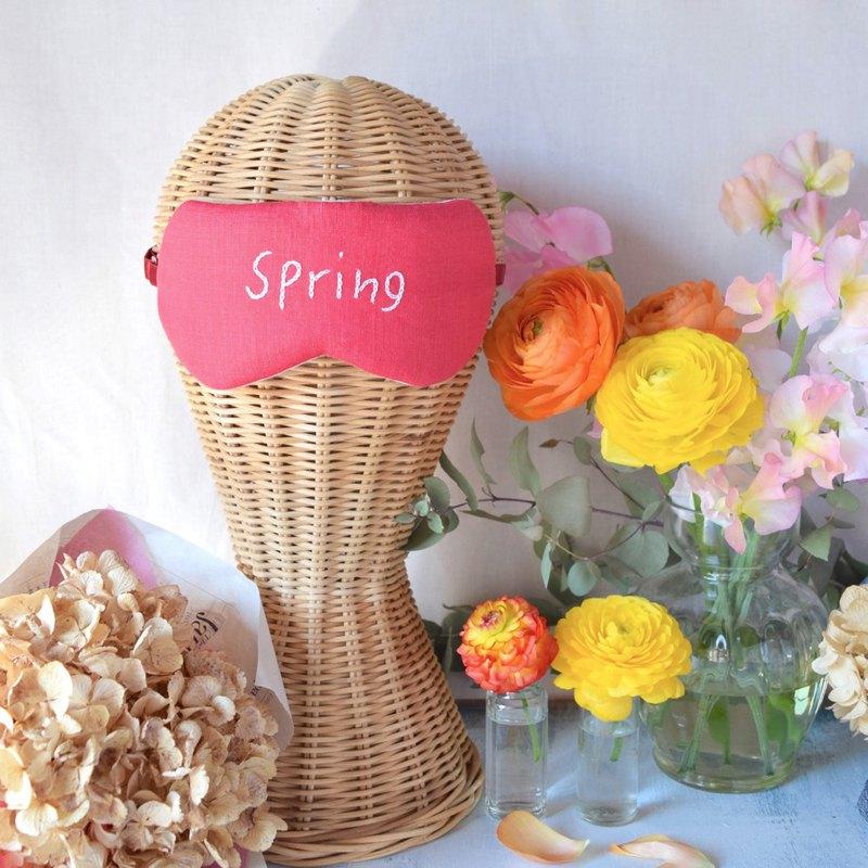 Pink Linen/Spring/眼罩/旅遊/睡眠/
